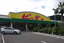 Big 2, Oshima-gun Tatsugo-cho, Japan