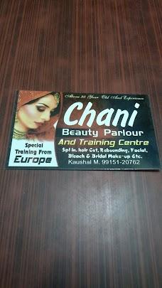 Chani Beauty Parlour Kasur