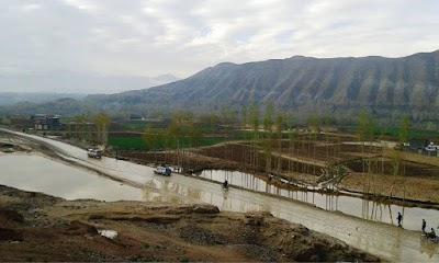 University of Bamyan, Old Campus