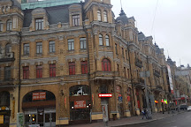 PinchukArtCentre, Kiev, Ukraine