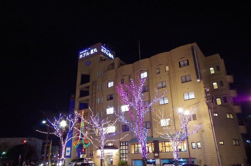 アクアガーデンホテル福丸