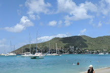 Princess Margaret Beach, Port Elizabeth, St. Vincent and the Grenadines