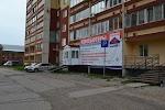 Центр Компьютерная Техника и Технология (Центр КТТ), улица Чернышевского на фото Перми