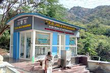 Srivari Mettu, Tirupati, India