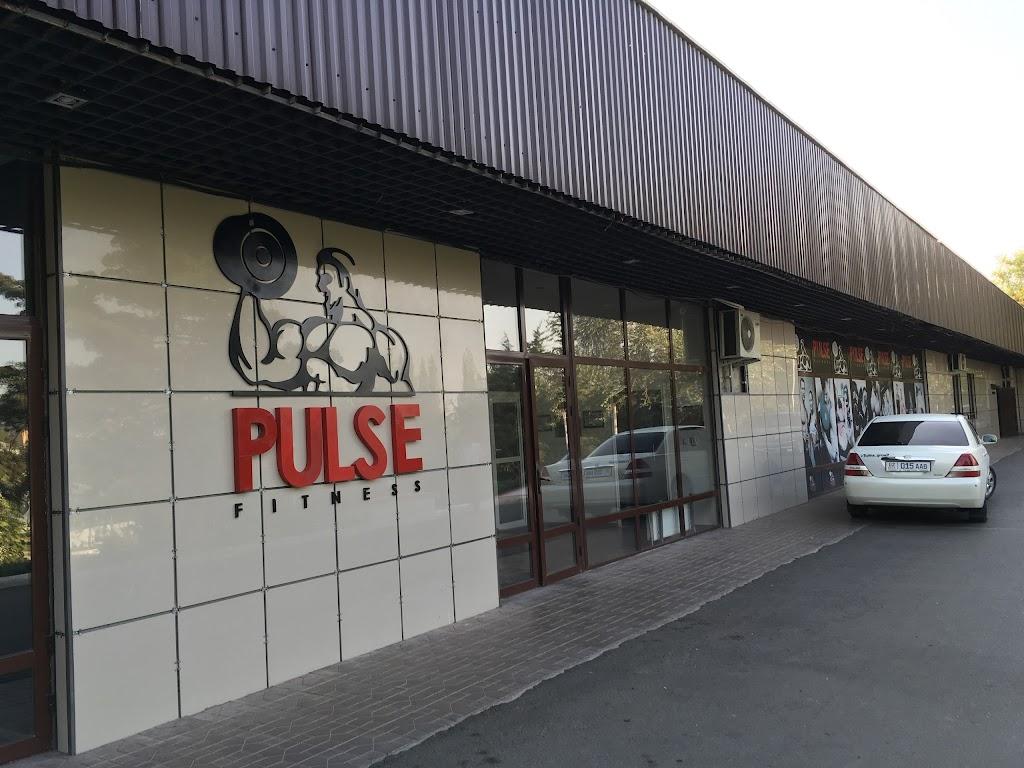 Фото город республиканского подчинения Ош: Pulse Fitness