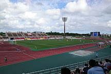 Okinawa Comprehensive Athletic Park, Okinawa, Japan