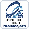 ООО М2М Телематика Тамбов, Октябрьская улица на фото Тамбова