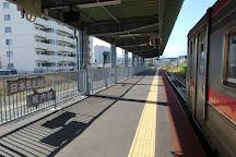 Kitacolor, Wakkanai, Japan