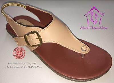 Adarsh Chappal