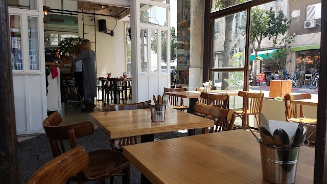 Azura Restaurant