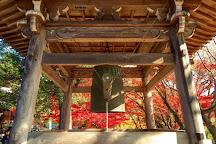 Jakkoin, Inuyama, Japan
