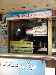 H-Alkhalid Travel & Tours (Pvt) Ltd. sargodha