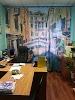 НавигаТур, улица Чехова, дом 4 на фото Владимира
