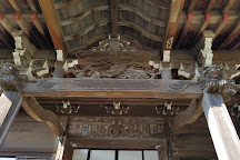 Daikoji, Kamakura, Japan