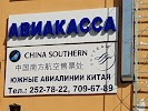 Korean Air Tashkent Office, улица Фидокор на фото Ташкента