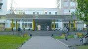 Детская городская больница №1