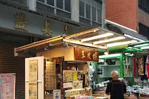 Lemon King, Hong Kong, China