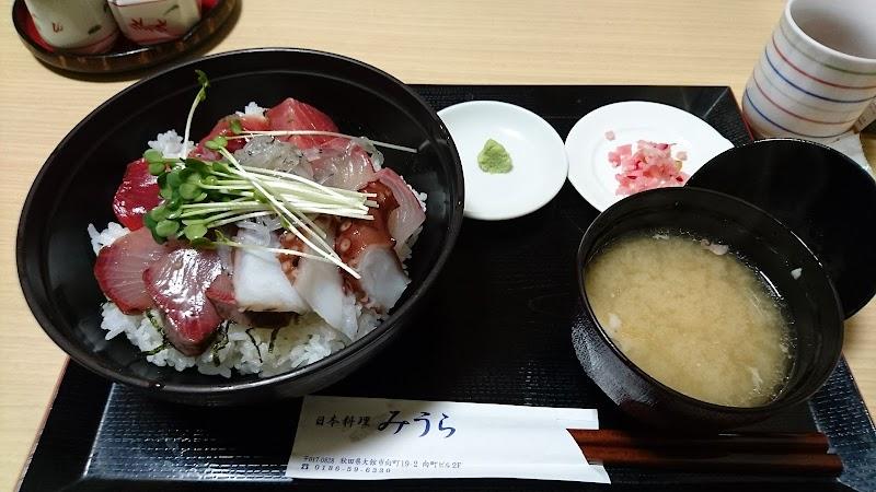 日本料理 みうら
