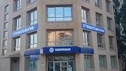 Клиника С.П. Ульянова, улица Куликова на фото Астрахани