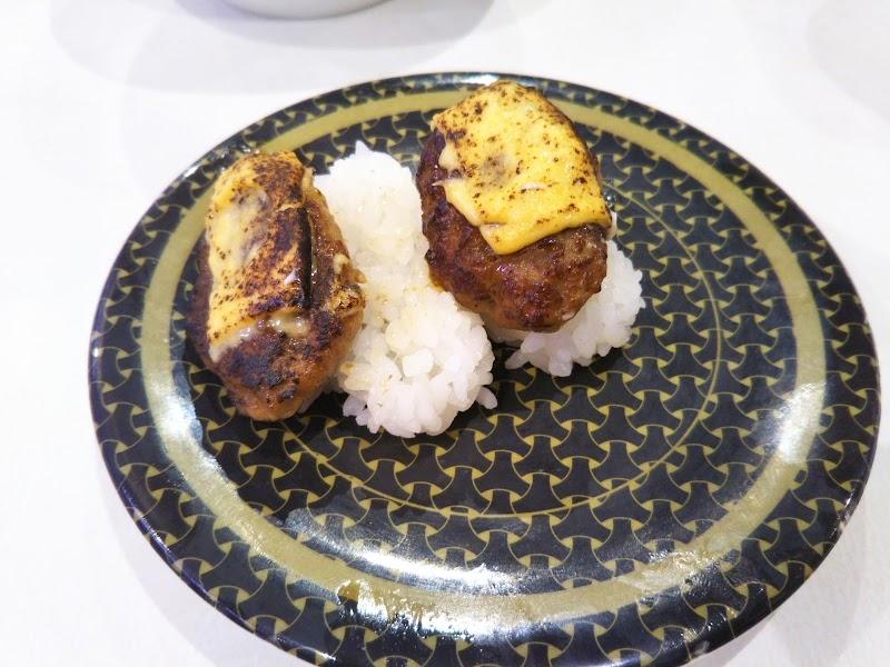 はま寿司 岩倉川井町店
