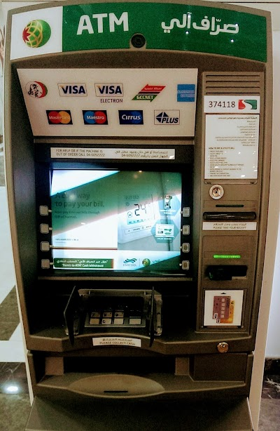 Dubai Islamic Bank Atm