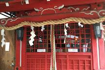 Horikawa Ebisu Shrine, Osaka, Japan