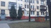 Государственная нотариальная контора № 1 Советского района Минска
