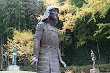 Kasama Nichido Museum of Art, Kasama, Japan