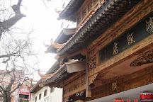 China National Film Museum, Beijing, China