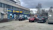 MoneyGram (SBERBANK), улица Крауля на фото Екатеринбурга