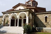 Saint Lydia's Baptistery, Philippi, Greece