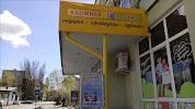 Книжная Лавка, улица Черняховского, дом 6 на фото Калининграда