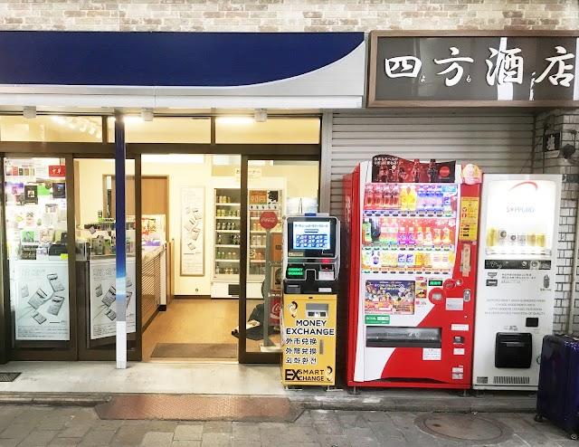 SMART EXCHANGE Yomo Liquor Store Money Exchange Machine Foreign Currency Exchange 外币兑换 外幣兌換 외환환전