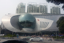 Guangxi Science and Technology Museum, Nanning, China