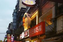 Keelung Miaokou Night Market, Ren'ai District, Taiwan