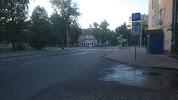 Природа, Интернациональная улица на фото Липецка