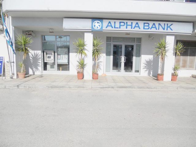 ALPHA BANK ALBANIA Bankomat