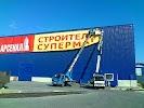 Алтай Знак, улица Папанинцев на фото Барнаула