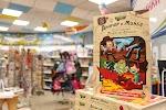 """Книжный магазин """"Планета"""", проспект Дружбы, дом 60 на фото Новокузнецка"""