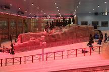 Ski Egypt, 6th of October City, Egypt