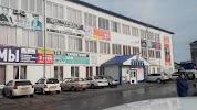 Торговый Дом Сибирь на фото Тайшета