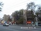 Гриль Хаус, Буденновский проспект на фото Ростова-на-Дону