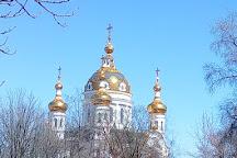Church of Saints Peter and Fevronia, Donetsk, Ukraine