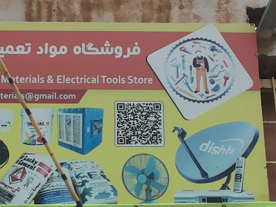 Emraan Rahmani Electrical & Building Constructions Material Store