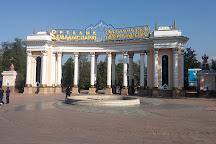 Gorky Central Park, Almaty, Kazakhstan