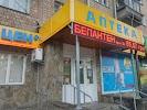 Аптека Низких Цен, Отрадный проспект на фото Киева