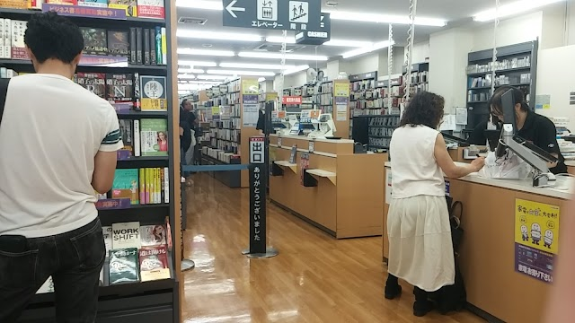 Bookoff Kichijōji Station North Exit