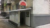 Шармэль, Салон Красоты, Железнодорожный переулок на фото Пятигорска