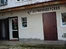 Винтаж, улица Островского на фото Рязани