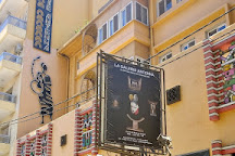 La Galerie Antenna, Dakar, Senegal